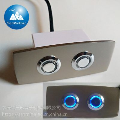 三敏电子 电动推杆 手柄 金属手控器 电动沙发侧边按钮开关USB线控器
