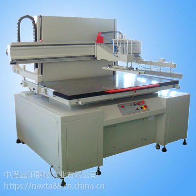 厂家直供中港大型平面垂直升降精密平面丝网印刷机,丝印机,网印机,可根据不同客户不同需要量身订做