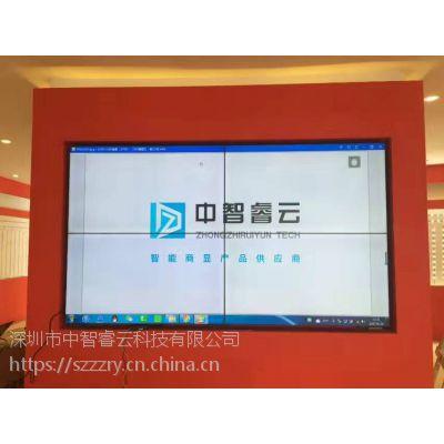 中智睿云55寸拼接屏LED高清液晶拼接屏电视拼接墙液晶拼接屏