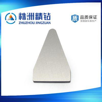 供应硬质合金磨刀器刀片 良好的耐磨性能 磨刀更锋利