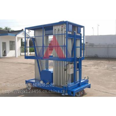 镇江铝合金升降机双柱升高6米8米10米载重200公斤生产厂家