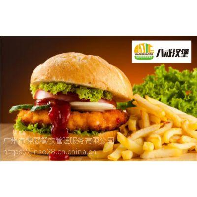 广州炸鸡汉堡加盟费用,八戒汉堡系列百搭美味