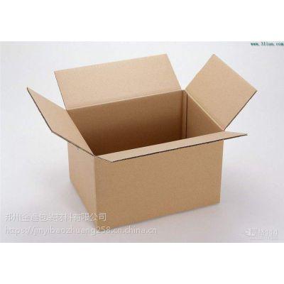 安徽纸箱厂提供包装设计 纸箱订购 超级环保 ***后几天接单中