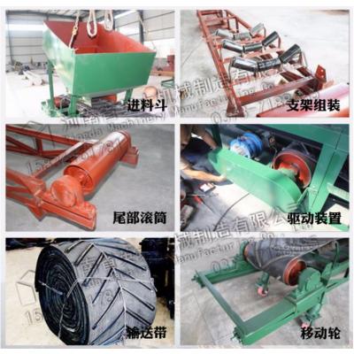 厂家定做DT500皮带输送机 矿料皮带机 可非标加工性价比高