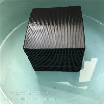 海南金辉厂家批发废气处理气体净化防水型蜂窝活性炭