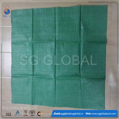 集装袋 彩色编织袋 全新料聚丙烯 可定制 欢迎选购