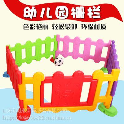 儿童游戏护栏幼儿园宝宝塑料游戏围栏室内爬行学步安全小栅栏