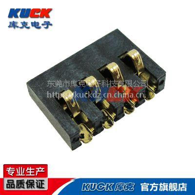 电池座连接器 4P-2.5PH-4.3H无柱贴片2.5间距4.3高卧式4PIN