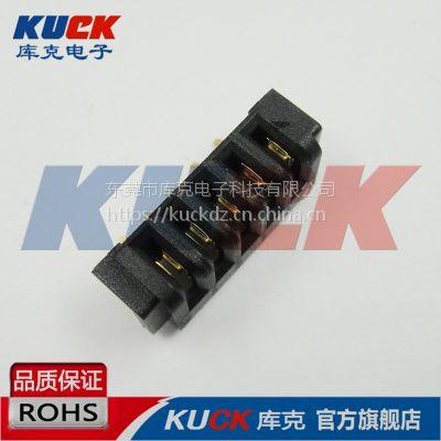 笔记本电池座连接器B02F公座B款5Pin弯脚 间距2.5PH