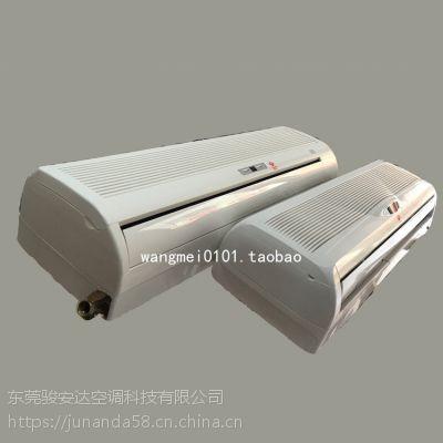 壁挂式空调 850风量壁挂机 家用壁挂机现货