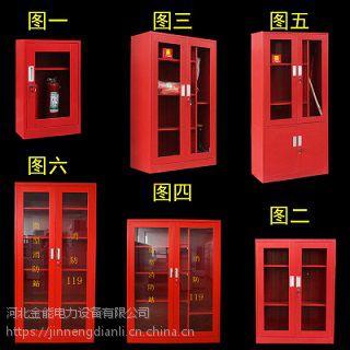全国消防检查,广东消防柜直销,厂家