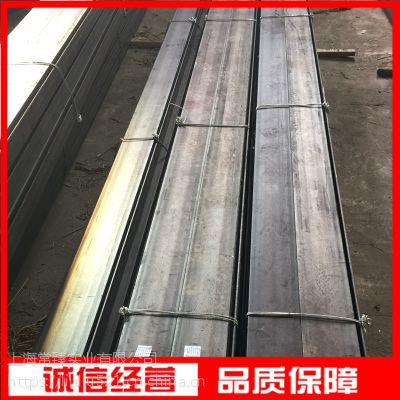 SS400进口日标槽钢 国内生产日标槽钢上海一级供应