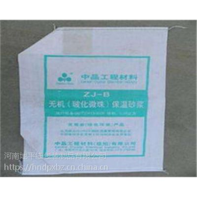 编织袋、地平线包装(图)、编织袋价钱
