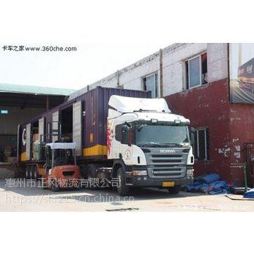 南京回杭州货车出租包车返程车联系