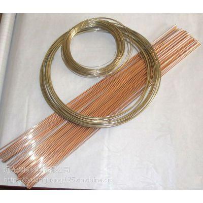 上海斯米克HL326银焊条、38%银焊条标准