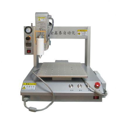 PUR热熔胶点胶机流沙手机壳常用三轴点胶机