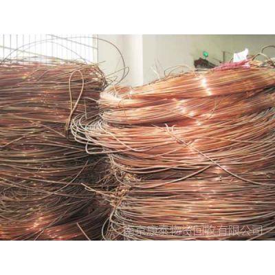 江苏废铜产品回收|废铜产品回收找哪家
