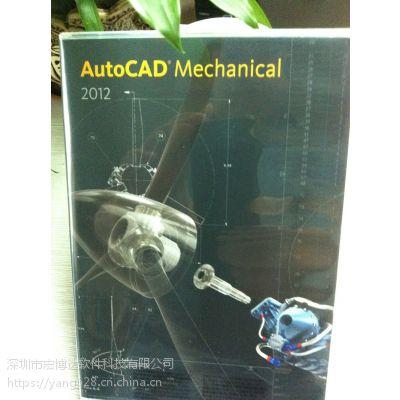 正版Atuo CAD2019 正版授权多少钱一年?