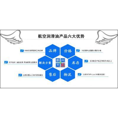 供应昆仑2号低温润滑脂,昆仑2号低温润滑脂价格,河南区域代理