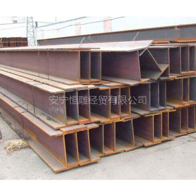 昆钢H型钢批发 昆明工字钢价格 云南125H型钢哪里买 材质Q235B 产地云南