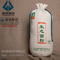 定做石磨面粉布袋帆布束口袋礼品布袋厂样品免费