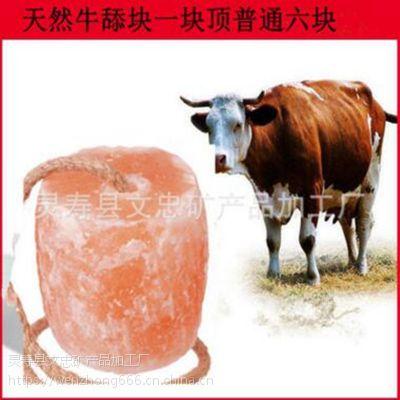 牛羊牲畜类用喜马拉雅舔块天然无添加5-7公斤盐砖