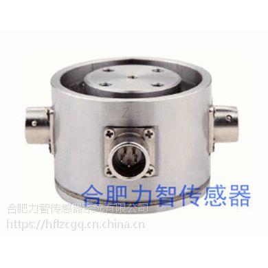 LZ-SW1三维力传感器合肥生产厂家可订制微小型尺寸