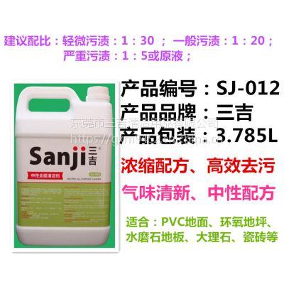 供应中性全能清洁剂 工业地坪除油去污清洗剂 地板打蜡清洁剂
