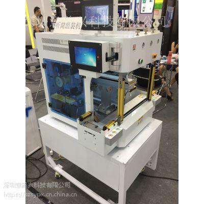 全自动真空灌胶机检测设备安全光栅光幕 意普ELG厂家直销