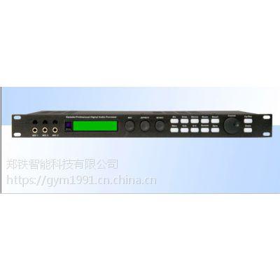 河南伯爵X5S效果器480*172*44mm、数字音频处理器、调音台8路、10路、24路设备供应中心