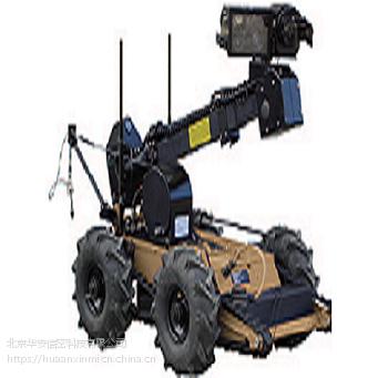 MK 4D排爆机器人