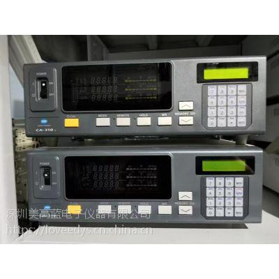 供应色彩分析仪CA-310 柯尼卡美能达CA-310使用说明书