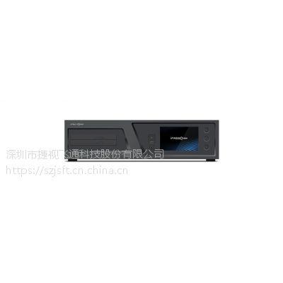 MCV5000E 多媒体高清互动教学录播一体机