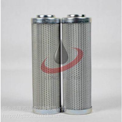 隆齐直销JCAJ001主油泵出口滤芯