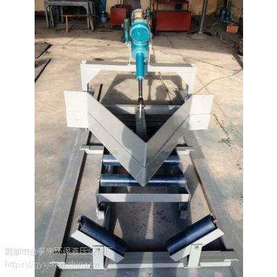 厂价直销 金泰来 DYTN 型 电液动犁式卸料器 (犁煤器) (耐磨分煤装置)