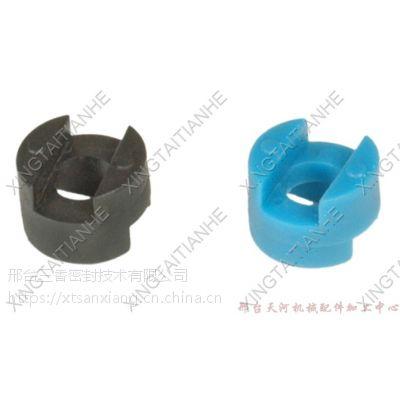 联轴器十字滑块,聚缩醛缓冲块,进口材料,联轴器厂家专用