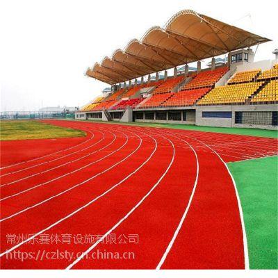 常州乐赛体育承建四川环保透气型塑胶跑道高弹性耐磨跑道材料厂家直销