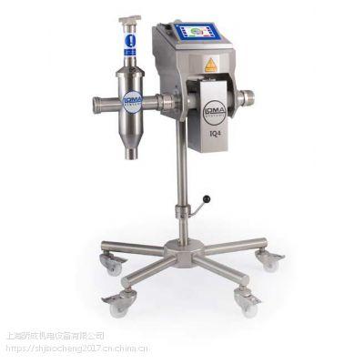 LOMA IQ4 管道式 金属异物检测机