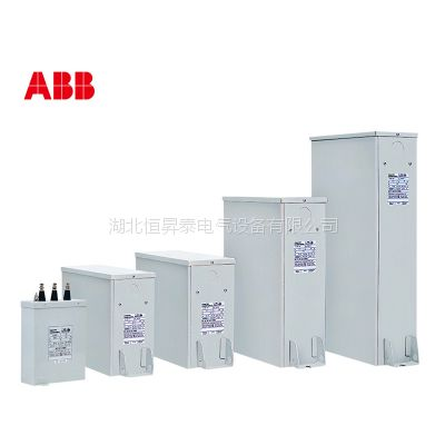 ABB低压电容器CLMD 13 43 53 63