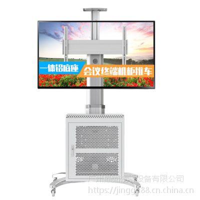 NB AVF1500-60-1P(45-70英寸)液晶电视移动落地推车视频会议挂架支架 落地推车
