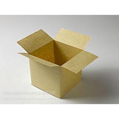邮政纸箱批发厂家观澜纸箱定做龙华纸箱厂