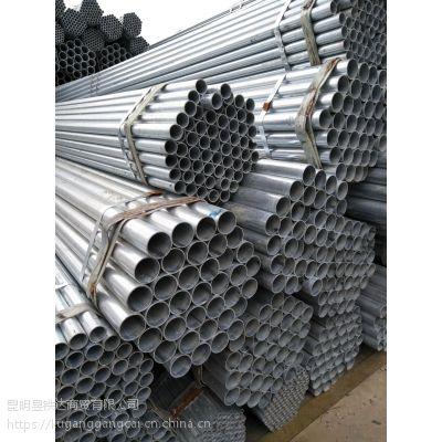 云南省消防专用镀锌管方圆云达厂家销售材质Q235BDN15-DN350