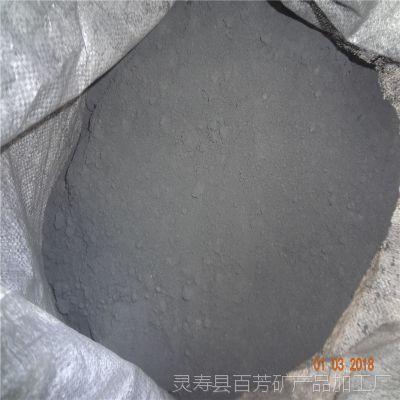 供应天然石墨 耐火材料用鳞片石墨粉 325目石墨粉