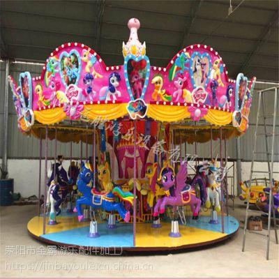 主题乐园转马 新款宝莉转马 儿童游乐设备厂家 豪华旋转木马