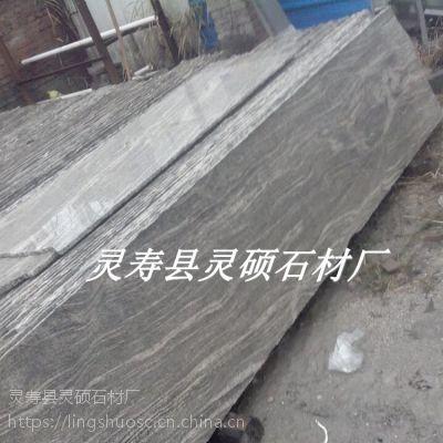 河北浪淘沙石材 外墙干挂专用板材 可根据客户需求加工生产各种规格 灰色花岗岩