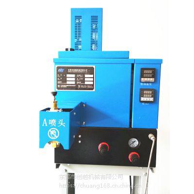 ·请问热熔胶机重庆市厂家回收