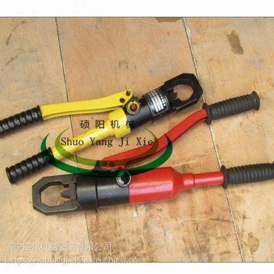 路邦供应手动液压螺帽破切器 螺帽劈开器