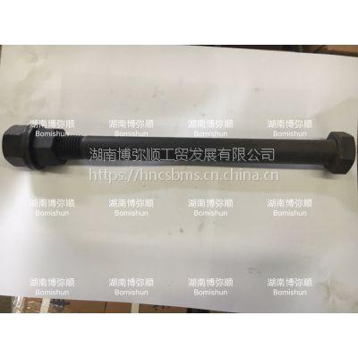 中联重科TC5610/6012标准节高强度螺栓M30*350,地脚螺栓原装正品批发
