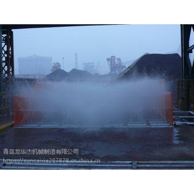 青岛煤矿洗轮机|强大压力|华杰牌QLH-6000型|质量可靠|美观大方