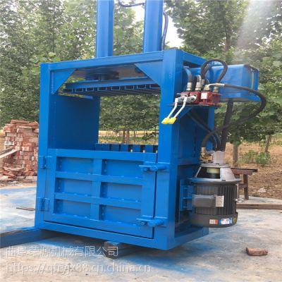 方便运输的液压打包机 好操作的立式液压打包机